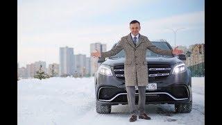 Руслан Абдулнасыров. Автомобильный Миллионер. Управление автомобильным бизнесом