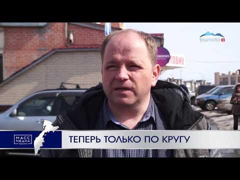 Теперь только по кругу    Новости сегодня   Происшествия   Масс Медиа