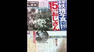 松嶋初音の怖い話小さなおじさん 心霊体験談 松嶋初音 動画 7