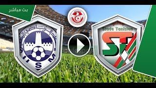 US Monastir vs Stade Tunisien full match