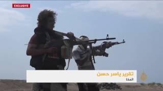 الجيش الوطني يسعى لتأمين المخا ومحيطها من الحوثيين