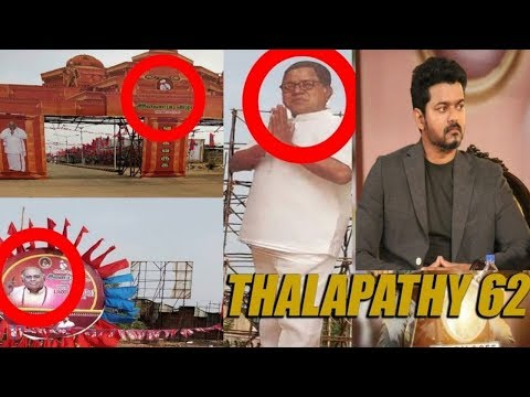 Breaking : Thalapathy 62 climax scene from shooting spot leaked | Vijay | Radha Ravi