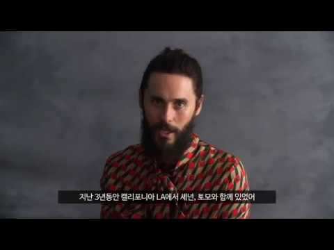 Jared Leto. 30 seconds to Mars. Universal Music Korea (RUS).