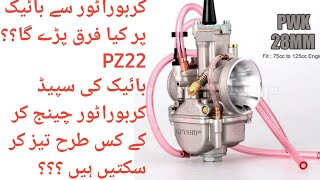 PZ22 Carborator Alteration Compleat Guide By Taimoor Baloch Bike alteration Tips and Tricks