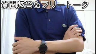 【7周年記念】質問コーナー返答編&フリートーク!