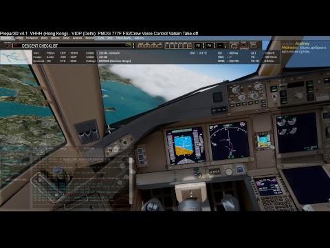 Prepar3D v4.1  VHHH (Hong Kong) - VIDP (Delhi)  PMDG 777F FS2Crew Voice Control Vatsim Take-off