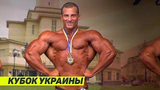 Бодибилдинг. Юниоры до 80 кг. Награждение. Кубок Украины 2015