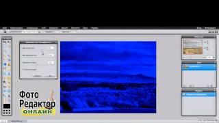 Урок 5 Цветовой фон и насыщенность изображения
