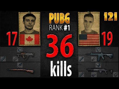PUBG Rank 1 - Shroud & Chad 36 kills DUO - 1st person PLAYERUNKNOWN'S BATTLEGROUNDS #121