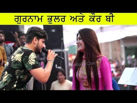Download Kaur B And Gurnam Bhullar Live Latest Punjabi Songs 2018