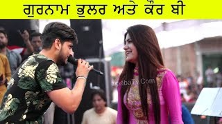 Kaur B And Gurnam Bhullar Live Latest Punjabi Songs 2018