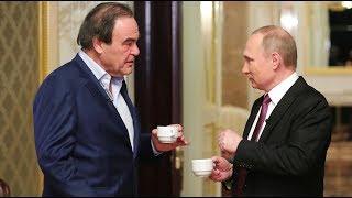 О чем Путин соврал Оливеру Стоуну?