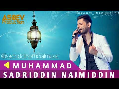 """Sadriddin Najmiddin """"Muhammad"""" (S). С, Начмиддин """"Муҳаммад""""  (с).Моҳи шарифи Рамазон муборак"""
