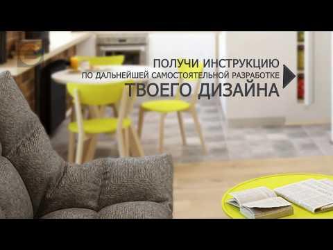 Планировочное решение с 3D-видами вашего интерьера. Дизайн интерьера Омск.