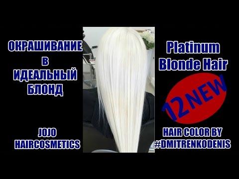Окрашивание в БЛОНД 2017 №12   Platinum Blonde Hair 2017 ☆ ★Hair Tutorial