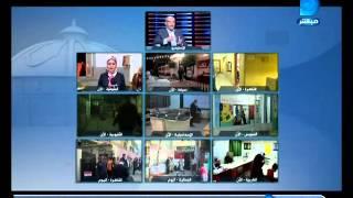 مصر تقرر تغطية خاصة للانتخابات البرلمانية للدكتور وحيد عبد المجيد مع رشا نبيل الجزء الثانى