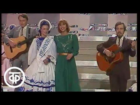 """Трио """"Меридиан"""" - """"Песня об Иванове"""" (1986)"""