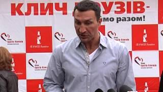 Владимир Кличко, открытие площадки в г.Луганск