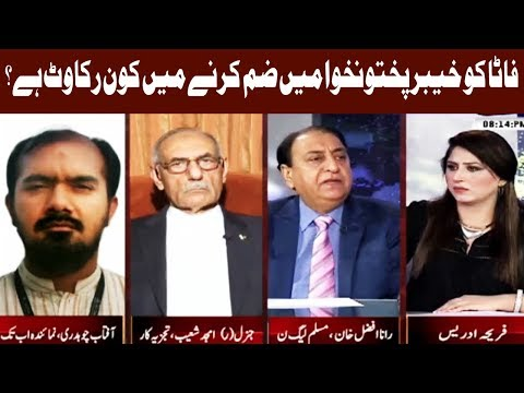 Tonigh With Fareeha - 9 October 2017 - Abb Takk