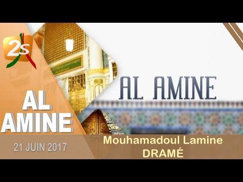 AL AMINE DU 21 JUIN 2017 AVEC MOUHAMADOUL...
