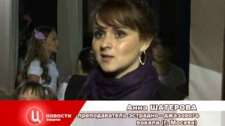 Kovrov TVC 201112  Фабрика Звезд