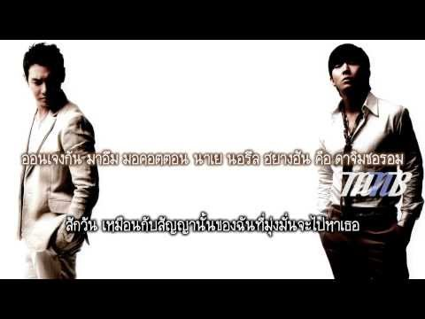 [MNB] Fly To The Sky - Gravity [THAI SUB]