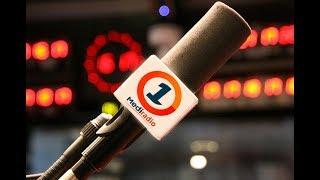ecoutez MEDI 1 radio en direct - إستمع لمحطة ميدي 1 راديو مباشرة على الانترنت live