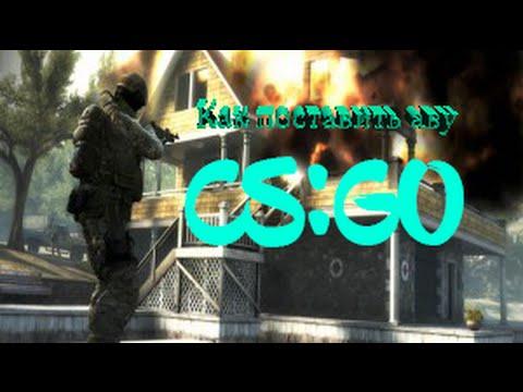 Как поставить аву в Counter Strike : Global Offensive