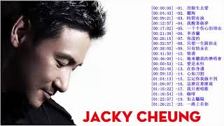 Download lagu Jacky Cheung 20 Classic Love Songs 張學友 精選珍藏版 吻別 祝福 一千個傷心的理由 Best Songs Of Jacky Cheung 2018 MP3