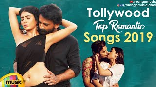 Top Telugu Romantic Songs 2019 | Latest Telugu Video Songs HD | Tollywood Best Romantic Songs 2019