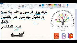 Osmanlıca Dersleri 61 - Kolay Metinler Başlangıç Düzeyi Osmanlı Türkçesi