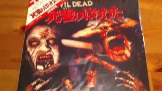 The Evil Dead Japanese Herald Videogram Laserdisc