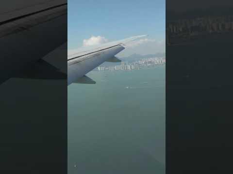 Hong Kong Vacation
