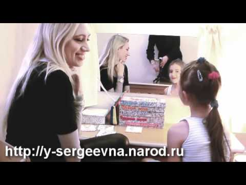 Артикуляционная гимнастика - Бегемот - YouTube