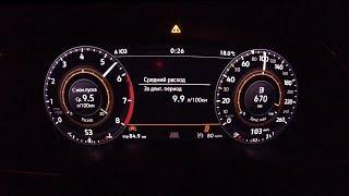 VW Passat - без ланча ветер не дует. Разгон 0 - 100