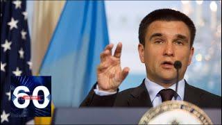 Украина разрывает полсотни дипсоглашений с РФ и компромат на Зеленского. 60 минут от 18.01.2019