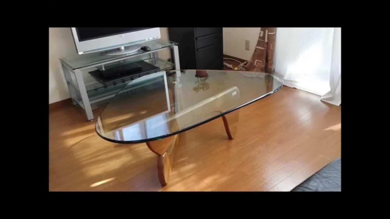 Style Coffee Table Isamu Noguchi