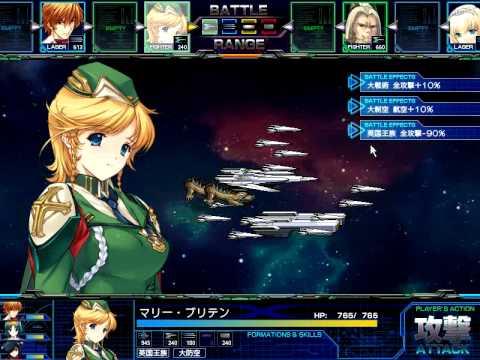 Resultado de imagen para daiteikoku