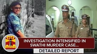 investigation-intensified-in-infosys-employee-swathi-murder-case---thanthi-tv
