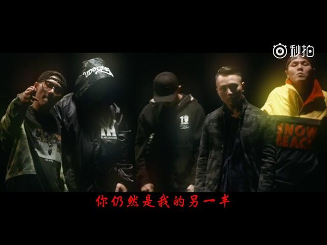[SUP] C-BLOCK?KungFu-Pen??? - ?? MV+Lyrics