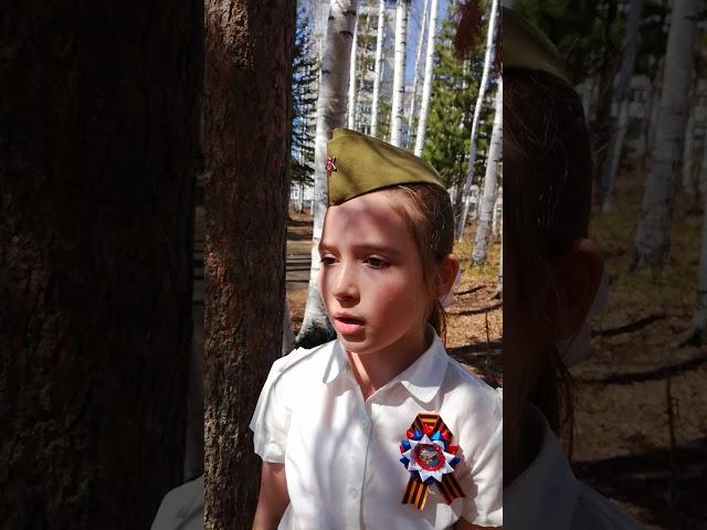 Изображение предпросмотра прочтения – АнастасияМедведева читает произведение «Генерал» К.М.Симонова