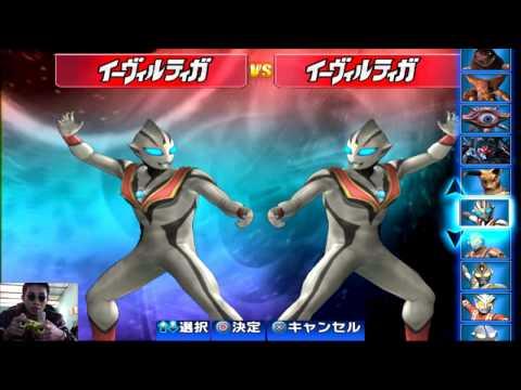 Sieu Nhan Game Play   Trận đấu theo yêu cầu ngày 19-12 #1   Game Ultraman figting eluvation 3