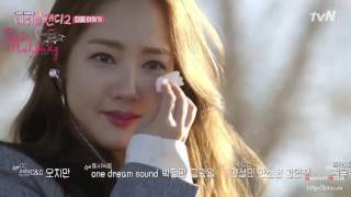 Sweetheart in Your Ear - Preview ep 7 - Park Min Young vs Lee Jun Ki