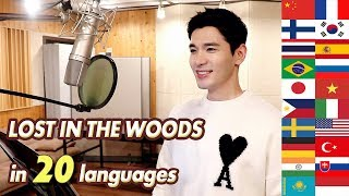 Lost in the Woods (Frozen 2) 1 Guy Singing in 20 Different Languages - Travys Kim