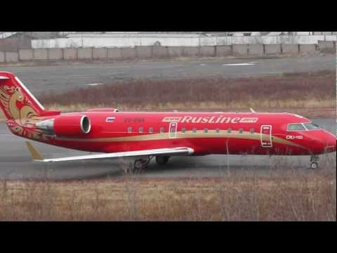 Взлёт CRJ-200 а/к РусЛайн из аэропорта Воркута