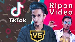 Tiktok VS Ripon Video | Amay Diyo Call | Prottoy Heron | The Ajaira LTD | Tiktok VS Youtube