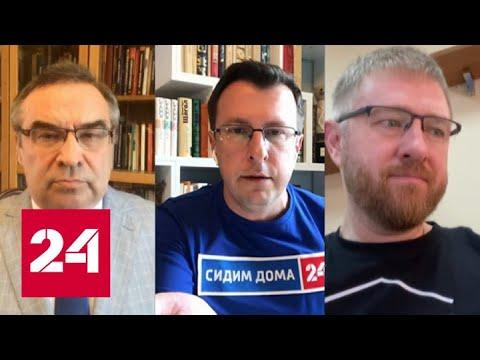 Гонка с коронавирусом: власти РФ пытаются опередить коварного врага - Россия 24