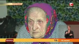 Найстаріша жінка України: 116 років - Вікна-новини - 20.07.2016