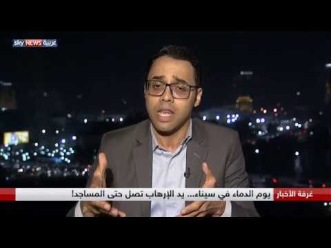 يوم الدماء في سيناء... يد الإرهاب تصل حتى المساجد!  - نشر قبل 2 ساعة