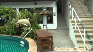 Отзыв отель Орхидея Пхукет Тайланд.Orchidacea Resort 3* Phuket(Видео отзыв отель Орхидея Пхукет Ката бич Тайланд. Orchidacea Resort 3* Phuket Thailand отзыв http://tentoreym-gaem.ru/?p=3459 Экскурсия..., 2012-07-25T11:42:42.000Z)